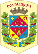 Трудоустройство в городах Полтавской области